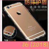 【萌萌噠】三星 Galaxy J6 (2018)  台灣熱銷爆款 氣墊空壓保護殼 全包防摔防撞 矽膠軟殼 手機殼