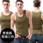 男士背心彈力緊身莫代爾純色汗衫工字運動背心男夏季修身型打底衫