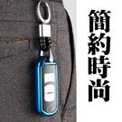 MAZDA 全包 tpu 鑰匙殼 鑰匙套 馬2 馬3 馬6 CX-3 CX-5 CX-7 CX-9 沂軒精品 A0461