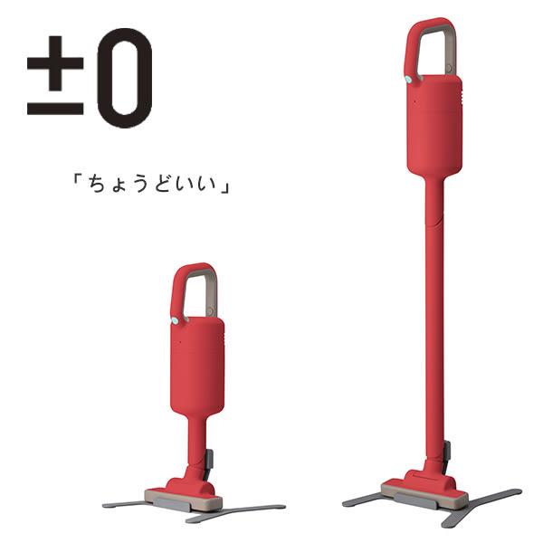 日本正負零手持無線吸塵器(Y010)