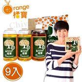【橘寶】頂級精華橘寶超濃縮多功能洗淨劑(300ml×9入盒裝)含專用噴頭x3