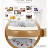 新款樂么豆漿機家用全自動煮加熱多功能五谷米糊機免過濾小型  快意購物網