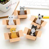 便利貼便條貼創意可愛小紙箱貓咪便簽本卡通喵星人【極簡生活館】