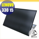 【Ezstick】Lenovo IdeaPad 330 15 IKB Carbon黑色立體紋機身貼 DIY包膜