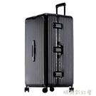 旅行箱女大容量男超大拉桿箱ins網紅新款加厚密碼旅行箱皮箱子潮MBS「時尚彩紅屋」