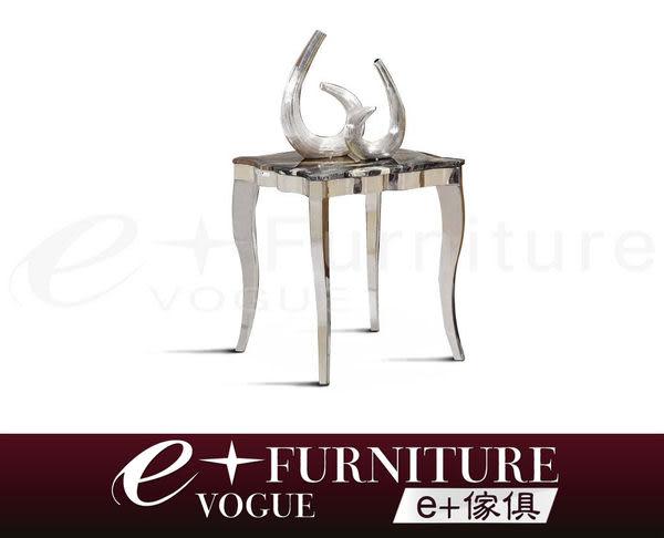 『 e+傢俱 』BT36 馬爾科 Malcolm 天然玉石 小茶几 | 小邊几 | 不繡鋼腳座 | 時尚現代