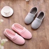 夏季產後家居家用孕婦棉拖鞋室內外產婦包跟厚底薄款月子鞋 狂歡再續 最后一天