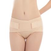 收腹帶 腰夾 束腹帶束腰帶 盆骨帶 透氣收胯帶提臀矯正帶 產後保養美體塑身衣《小師妹》yf1268
