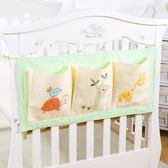 純棉嬰兒床掛袋床頭收納袋尿片尿布濕收納床邊置物袋儲物袋可水洗【韓國時尚週】