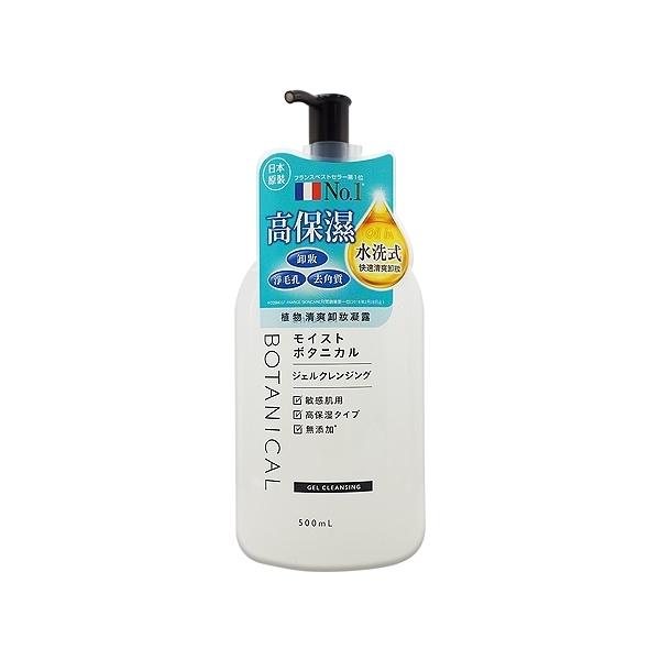 日本 Unlabel 植物高保濕清爽卸妝凝露(500ml)【小三美日】