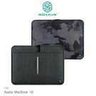 【愛瘋潮】NILLKIN Apple MacBook 16 博納內膽包 磁吸開合方便取用 16吋及16吋以下適用