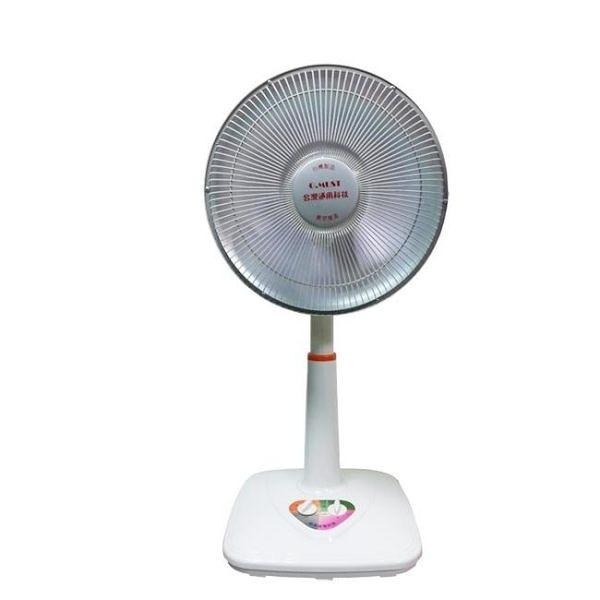 台灣通用14 吋鹵素燈電暖器 GM-3514 傾斜斷電設計《免運》