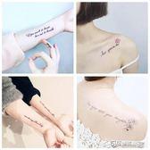 紋身貼 60張 紋身貼防水 女持久個性英文字母仿真性感逼真韓國刺青男貼紙 Cocoa