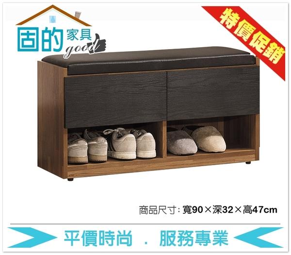 《固的家具GOOD》211-02-ADC 克洛澤3尺鞋座