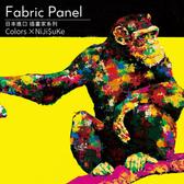 【Colors】日本插畫家授權 掛畫 NiJi$uKe 猩猩