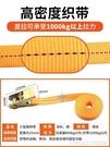 繩子 貨物捆綁帶拉緊器緊固定收緊繩子繃帶貨車用品大全加厚耐磨萬能 星河光年DF