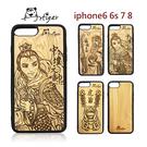 Artiger-iPhone原木雕刻手機殼-神明系列2(iPhone 6 6s 7 8)