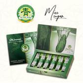 恆安 Okinawa日本沖繩青木瓜酵素-最新版 (30包/盒)【Miss.Sugar】【C000044】