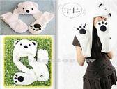 【超取199免運】韓國 白熊帽子圍巾手套 Super Junior最愛 保暖圍巾手套