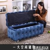 女裝店簡約無靠背小沙發服裝店休息長凳店鋪換鞋凳現代長方形凳子