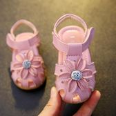 雙12鉅惠 2018夏季女寶寶包頭涼鞋1-3歲小童公主鞋鏤空嬰兒學步鞋防滑軟底