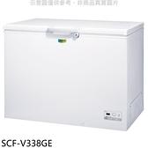 【南紡購物中心】SANLUX台灣三洋【SCF-V338GE】332公升變頻冷凍櫃