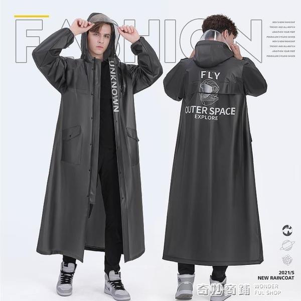 雨衣男士夏季長款全身防暴雨電動車單人雨衣連體戶外成人防水雨披 奇妙商鋪