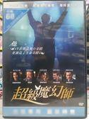 影音專賣店-Y92-042-正版DVD-電影【超級魔幻師】-湯姆漢克斯 艾蜜莉布朗 柯林漢克斯 約翰馬可維奇