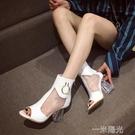 魚嘴水晶粗跟涼靴網紗鏤空白色短靴時尚高跟鞋羅馬露趾高筒涼鞋女  一米陽光