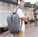 時尚百搭商務旅行雙肩背包男士 雙肩包男USB充電後背包韓版學生書包休閑旅行大容量電腦包