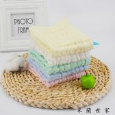 寶寶紗布口水巾嬰兒純棉小方巾洗臉毛巾