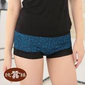 【岱妮蠶絲】JA309A4蕾絲豹紋中高腰平口蠶絲內褲(藍色)