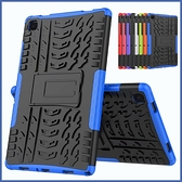 三星 Tab A7 T500 10.4 輪胎紋 平板殼 平板套 防摔 支架 保護殼 平板保護套