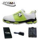 高爾夫男士球鞋 防水 透氣 旋轉鞋帶球鞋 防滑鞋釘 GSH096WGRN