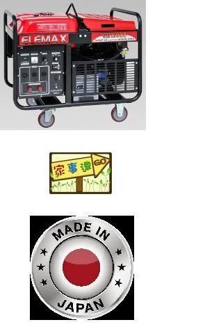 [ 家事達 ]日本原裝ELEMAX-SHT11500 SAVS 三相 電動起動 發電機(220V/380V)-11500W