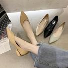 低跟鞋 尖頭單鞋女2020年秋季新款粗跟3cm小跟低跟淺口時尚百搭OL工作鞋