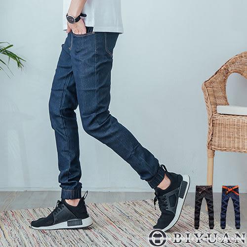 彈性束口牛仔褲【J88029】OBIYUAN 韓版素面丹寧縮口長褲 共2色
