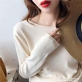 針織衫女2020秋裝新款外穿薄款毛衣圓領內搭打底衫寬鬆洋氣上衣潮 黛尼時尚精品