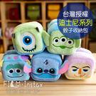 【菲林因斯特】台灣授權 迪士尼造型 方形...