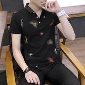 夏季短袖t恤男士2019新款大碼保羅T恤韓版修身V領POLO衫上衣服男『艾麗花園』