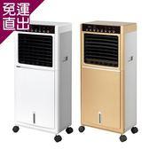 Ellio �思特 移動式水冷氣-白/金S1500A-W/G【免運直出】