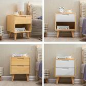簡約床頭櫃北歐實木臥室床頭櫃床邊櫃歐式迷你小櫃子鬆木床頭櫃子ATF「極有家」
