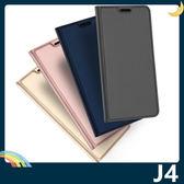 三星 Galaxy J4 融洽系列保護套 皮質側翻皮套 肌膚手感 隱形磁吸 支架 插卡 手機套 手機殼