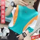 高含棉上衣拼接撞色(2色) M~3XL【...