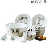 碟子-家用18頭碗碟套裝泡面湯碗盤 MG小象