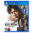 【預購】PS4 審判之眼:死神的遺言《中文版》預定2018.12.13上市
