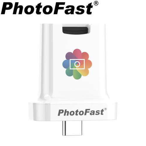 Photofast PhotoCube C 蘋果/安卓雙用備份方塊