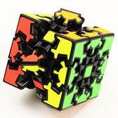 3D立體齒輪魔方異形三階齒輪 送復原教程 益智玩具 全館88折