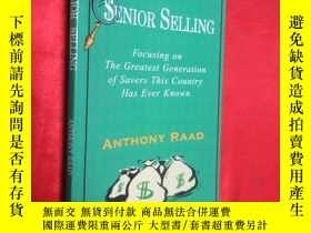 二手書博民逛書店Senior罕見Selling: Focusing on the