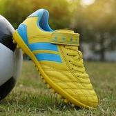 全館83折足球鞋碎釘男女小學生防滑訓練人造草地耐磨小孩兒童魔術扣足球鞋